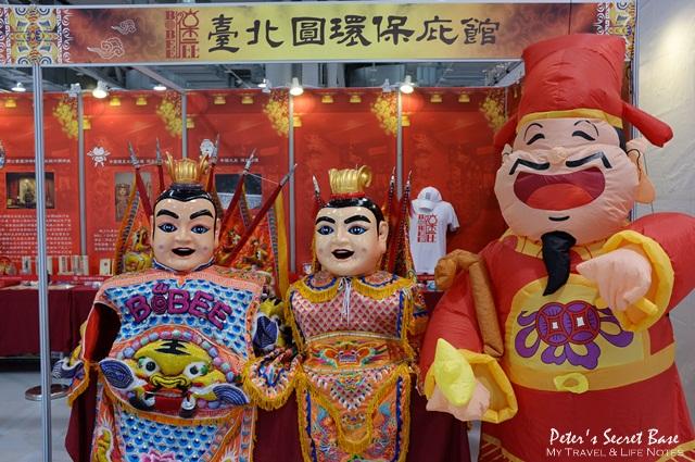 2013台北燈節 (37)