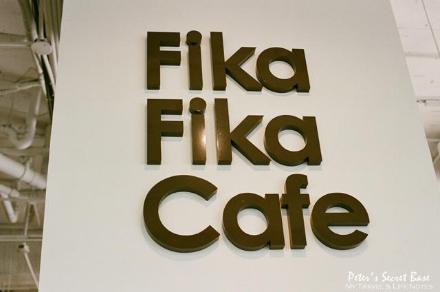 FIKA咖啡 (4)