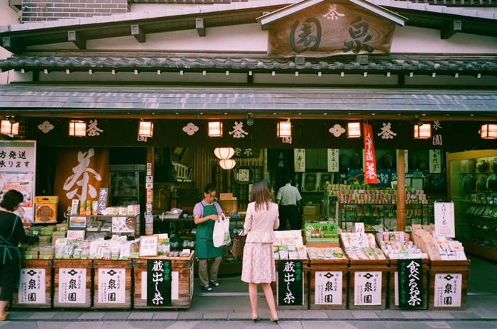 京都首日和宇治的閒晃 (3).jpg