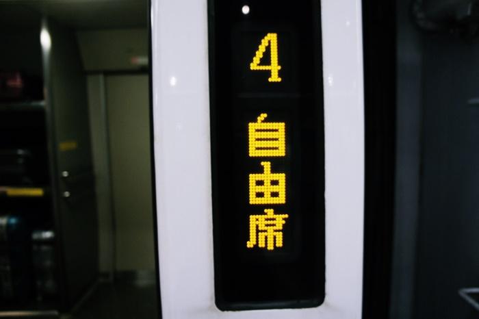 京都首日和宇治的閒晃 (14).JPG
