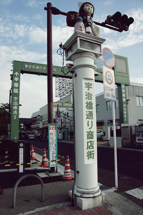 京都首日和宇治的閒晃 (23).JPG