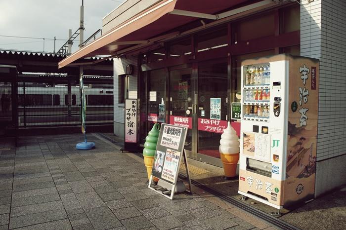 京都首日和宇治的閒晃 (22).JPG