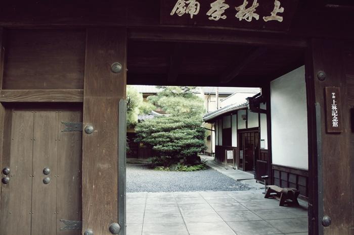 京都首日和宇治的閒晃 (29).JPG