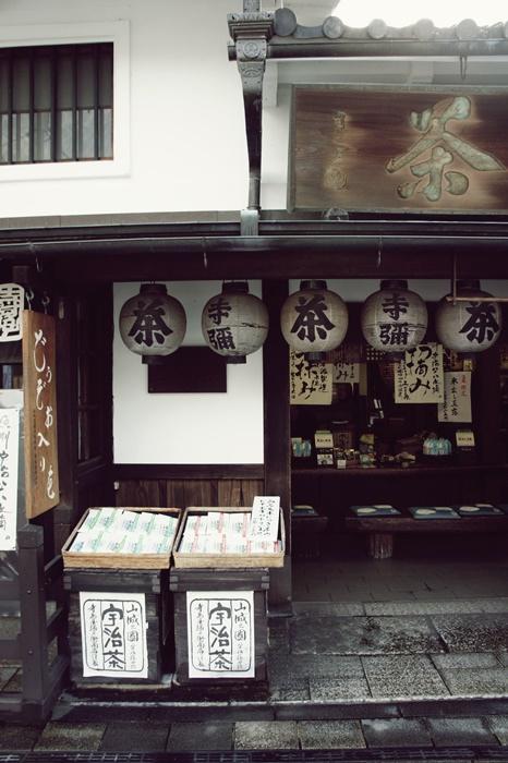 京都首日和宇治的閒晃 (31).JPG