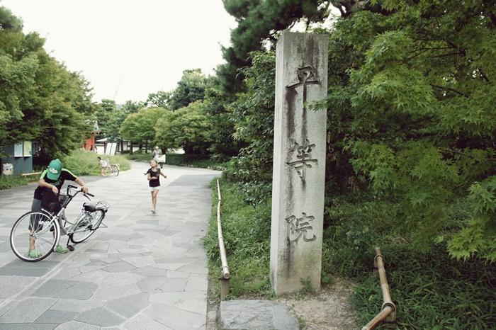 京都首日和宇治的閒晃 (33).JPG