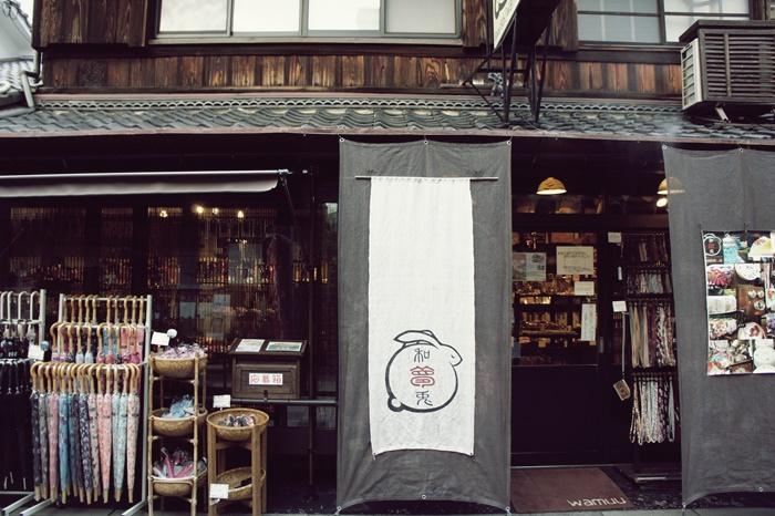 京都首日和宇治的閒晃 (40).JPG