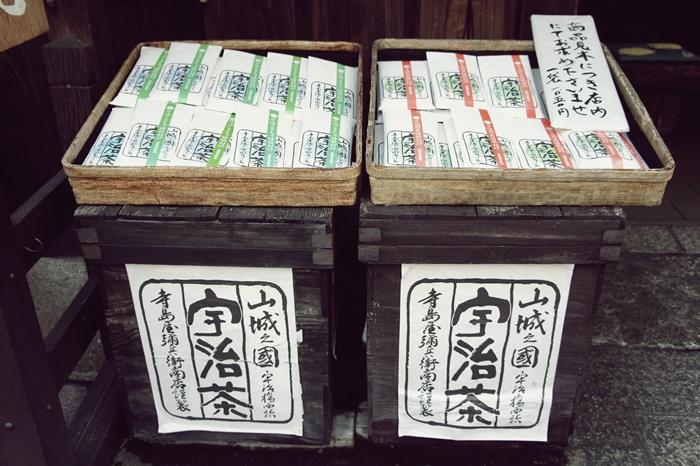 京都首日和宇治的閒晃 (42).JPG