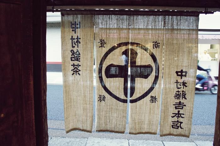 京都首日和宇治的閒晃 (52).JPG