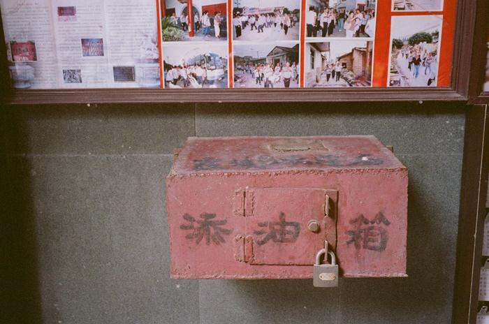 2011海澄與後溪 (14).jpg