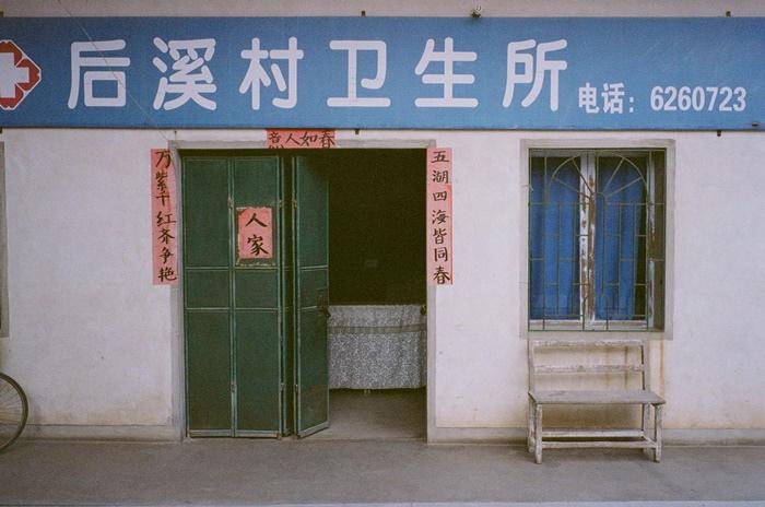 2011海澄與後溪 (13).jpg