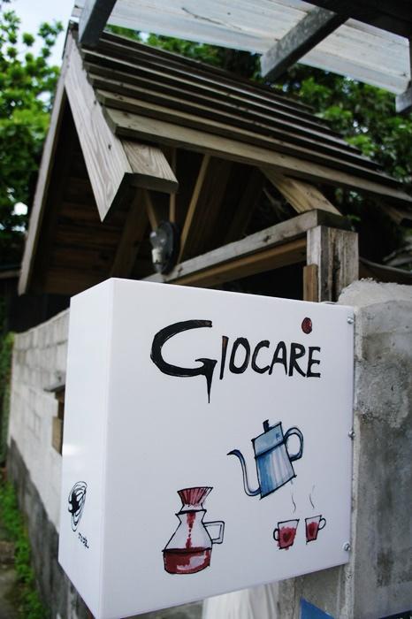 GIOCARE (15).JPG