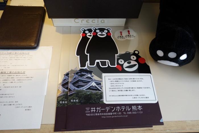 三井KUMA房 (8).JPG