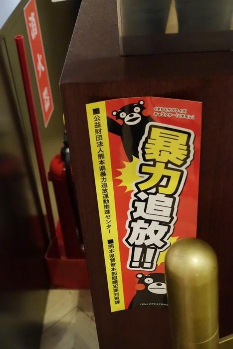 三井KUMA房 (24).JPG
