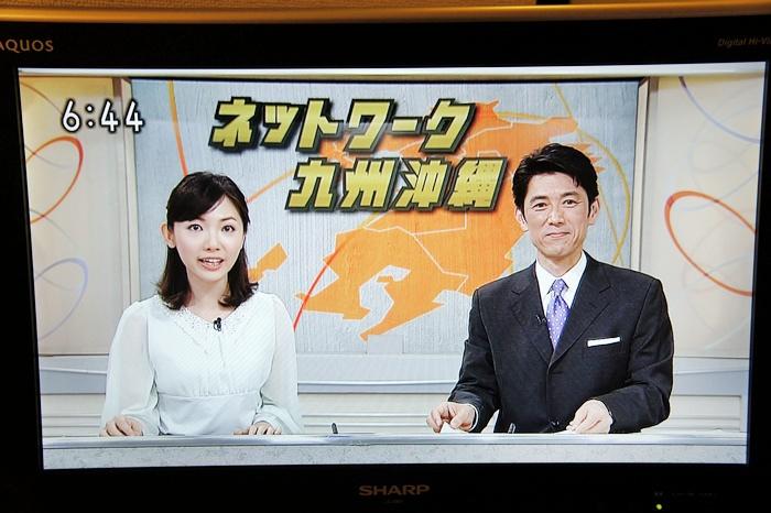 東橫INN (8).JPG