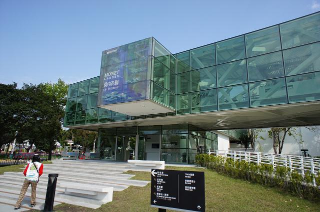 美術館咖啡館 (11).jpg