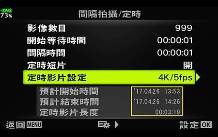 螢幕快照 2017-04-26 下午1.53.29拷貝.jpg