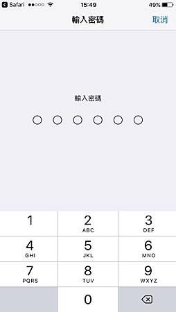20170702_170702_0007.jpg