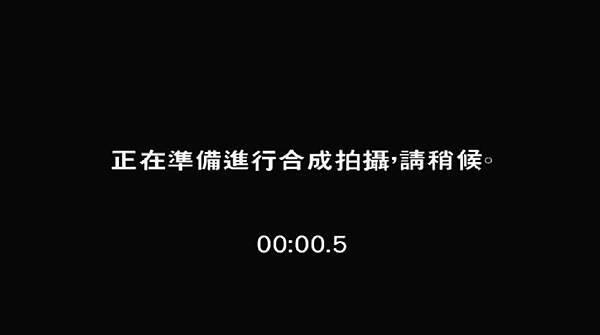 螢幕快照 2017-08-09 下午1.01.19-5.jpg