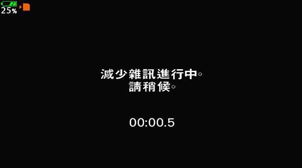 螢幕快照 2017-08-09 下午1.09.48-20.jpg