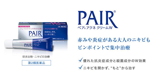 Japan_hot_medicine_02