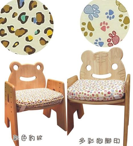 環安傢俱 椅墊 動物椅