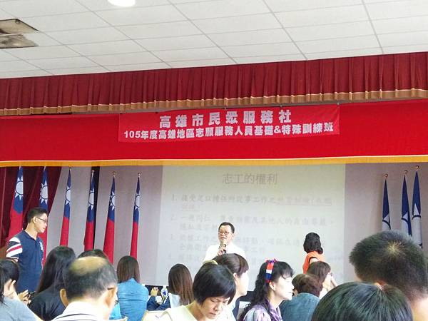 20160717志工訓練 (1).jpg