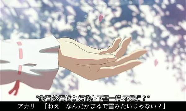 秒速五公分 (9).jpg