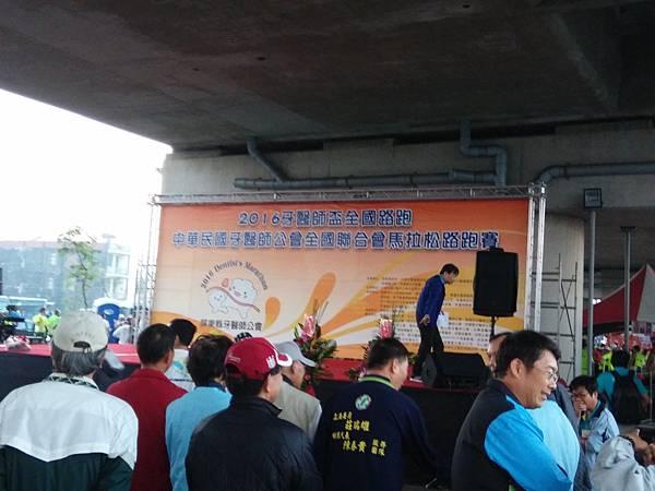 201612112016牙醫師盃全國路跑 (2).jpg