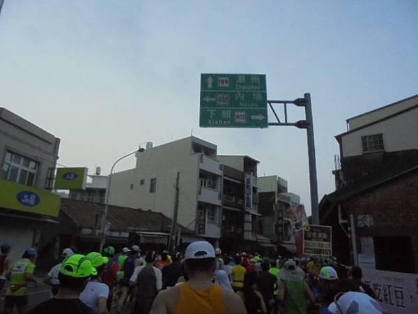 20161225萬丹紅豆馬 (5).JPG
