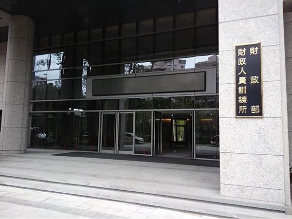 20161229財部所兩日 (8).jpg