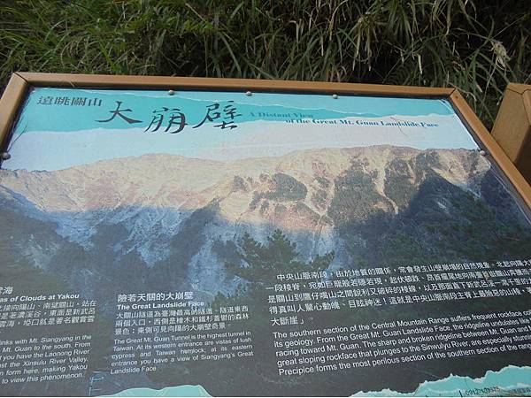 20170811-13嘉明湖 (36).jpg