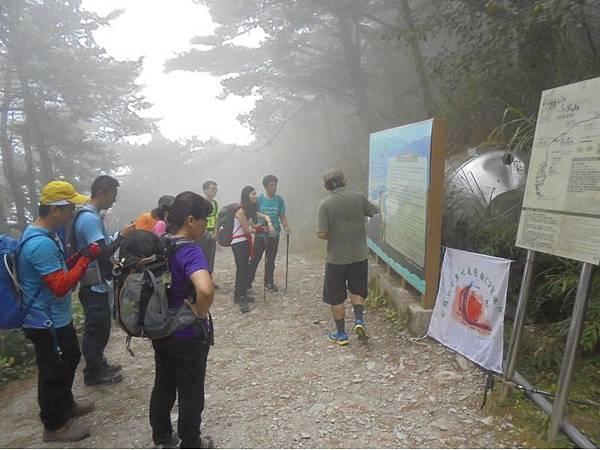 20170811-13嘉明湖 (44).jpg