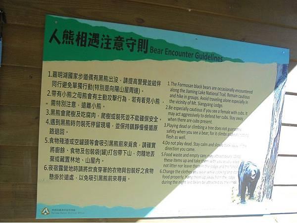 20170811-13嘉明湖 (349).jpg