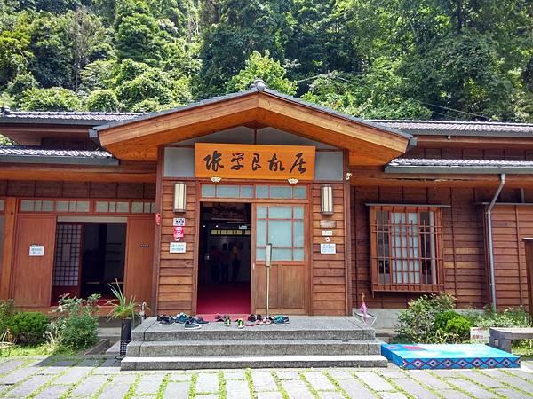 20180823張學良故居 (5).jpg