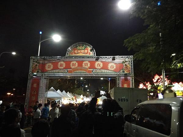 20190209高雄燈會 (1).jpg