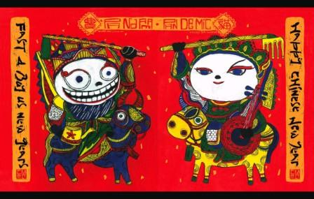 CMD CNY Card 2009`pp.jpg