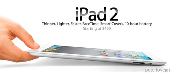 ipad2.0