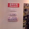 2011-03-19 12.14.26.jpg