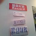 2011-03-19 13.09.38.jpg