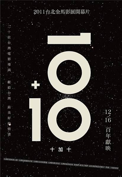 10 P.jpg