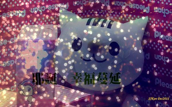 2011.12.10 台北統一阪急百貨耶誕街景影像重疊03.jpg
