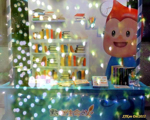 2011-12-17  台北中銀總行耶誕光廊影像重疊08.jpg