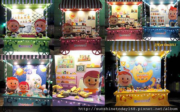 2011-12-17  中銀總行耶誕光廊01.jpg