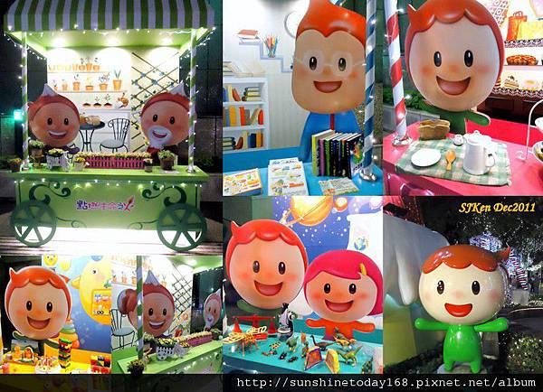 2011-12-17  中銀總行耶誕光廊02.jpg