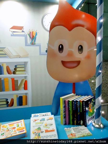 2011-12-17  中銀總行耶誕光廊22.jpg