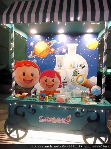 2011-12-17  中銀總行耶誕光廊31.jpg