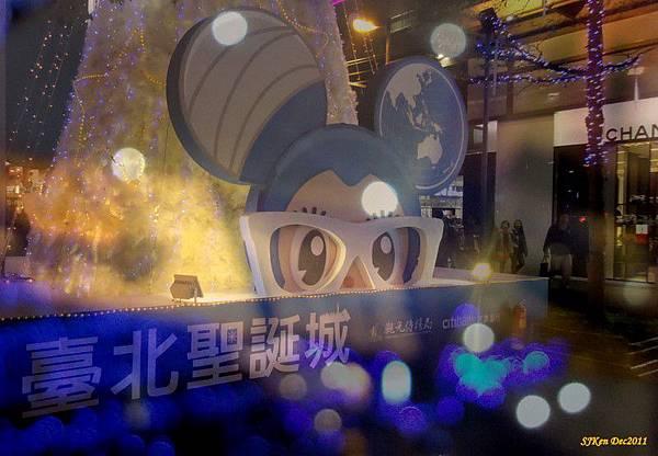 2011-12-17 台北耶誕城影像重疊20.jpg