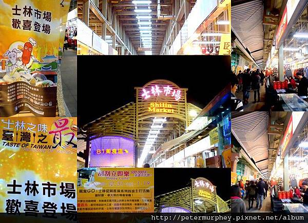 2012-01-01   士林夜市12.JPG