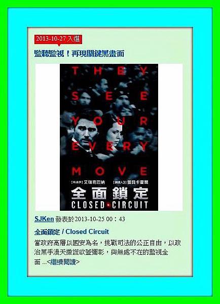 040 - 2013-10-27  「全面鎖定」登上愛評網熱門娛樂藝文封面首頁.jpg