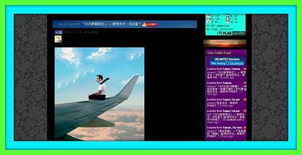 011 - 2013-12-31 「白日夢冒險王」登上痞客邦本日熱門.jpg